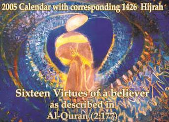 Islamic Calendar for 2005