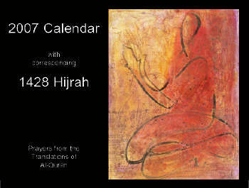 Islamic Calendar for 2007