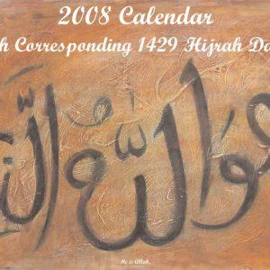 Islamic Calendar for 2008