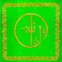 Islamic Calendar 2001