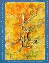 Islamic Calendar 2002