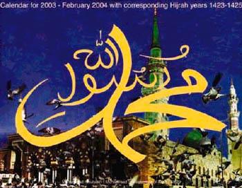 Islamic Calendar 2003