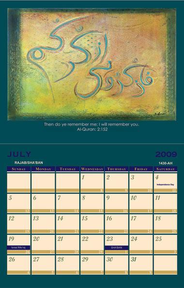 Islamic Calendar 2009