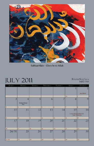Islamic Calendar -2011