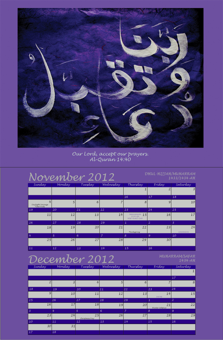 Islamic Calendar 2013