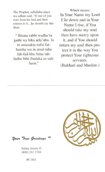 Prayer Card-03