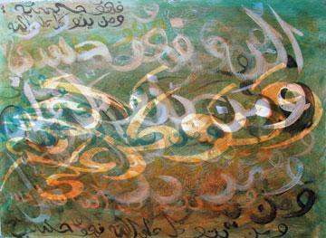 I trust Allah-2