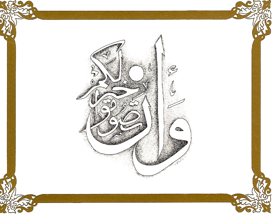 Assorted Pack of small Eid Cards