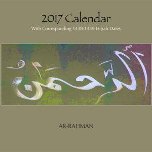 Islamic Calendar-2017