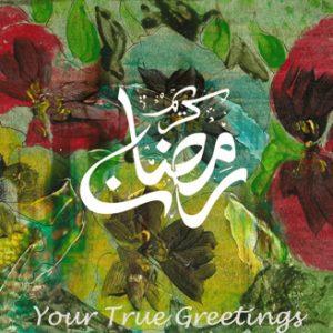 Spring-2016-Ramadan-I
