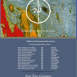 Islamic Calendar 2018
